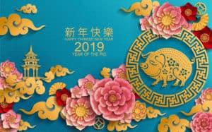 2019农历新年快乐